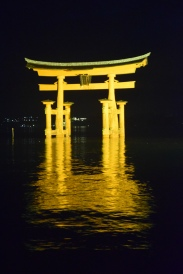 Itsukushima Shrine, Floating Torii Gate - Miyajima, Japan